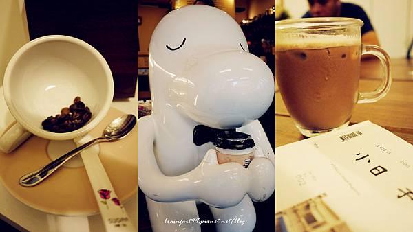 CAMA COFFEE1_副本.jpg