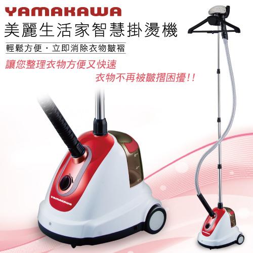 YSI-001-500