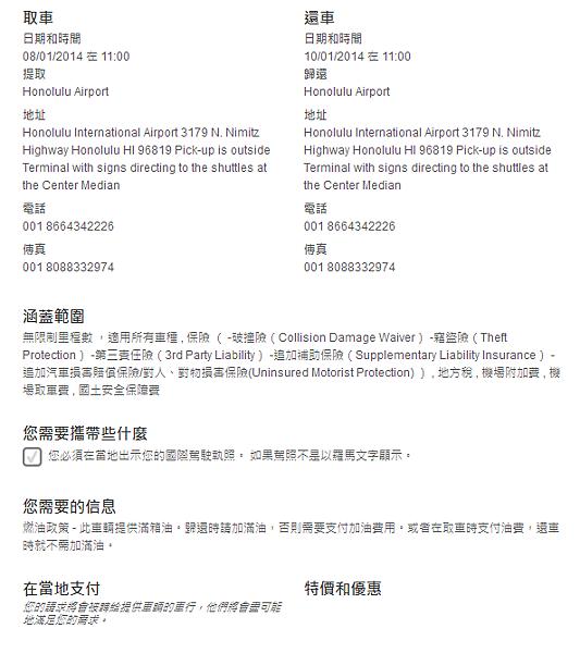 火狐截圖_2014-01-23T13-30-12.004Z.png