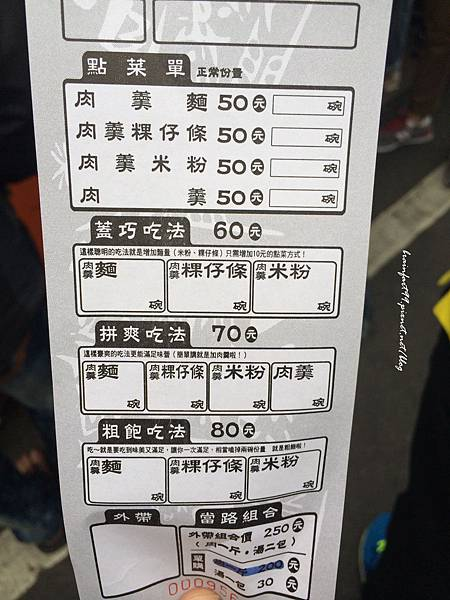 IMG_2539_副本.jpg