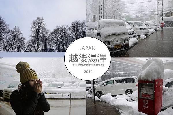 車站2_副本