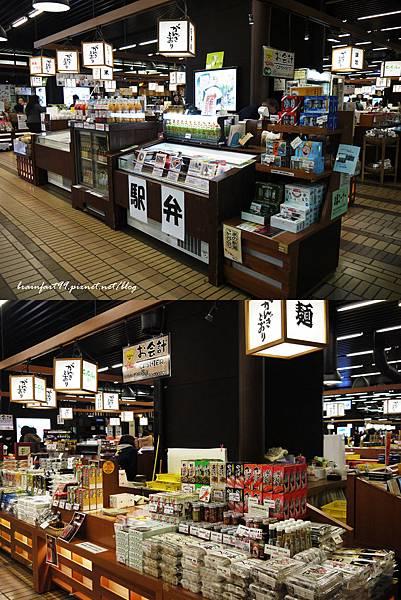 車站4_副本