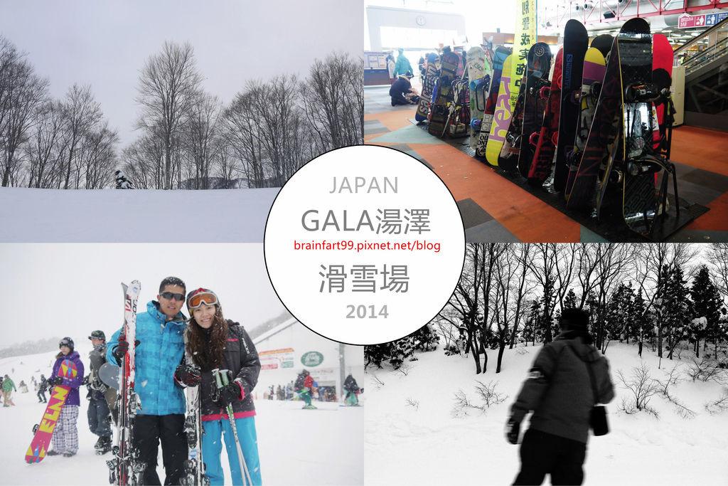 滑雪31_副本