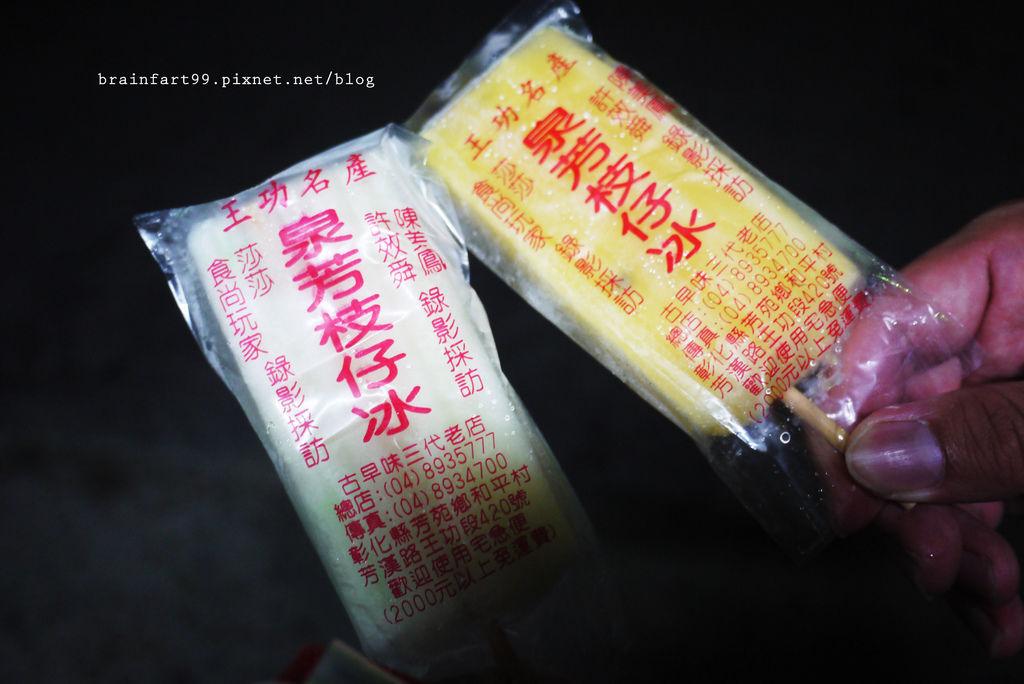 P1330915_副本.jpg