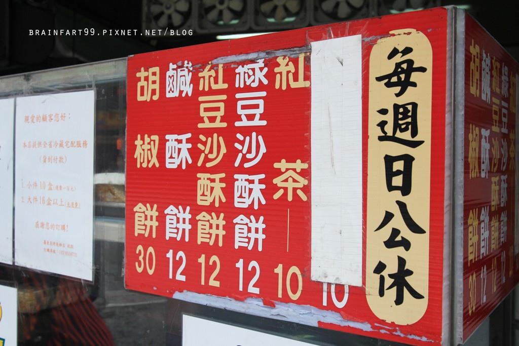 IMG_2255_副本.jpg