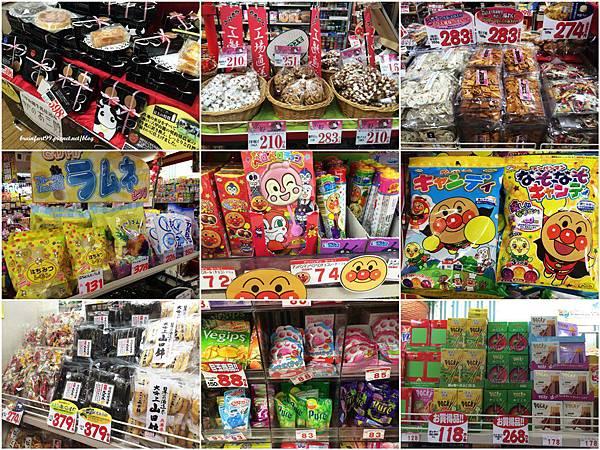 日本吃_副本