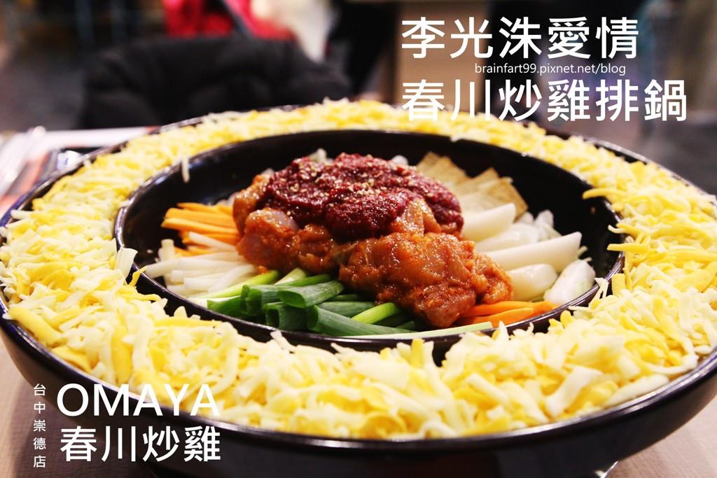 IMG_6947_副本.jpg