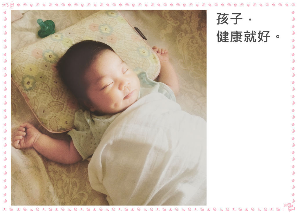 IMG_3485_副本.jpg