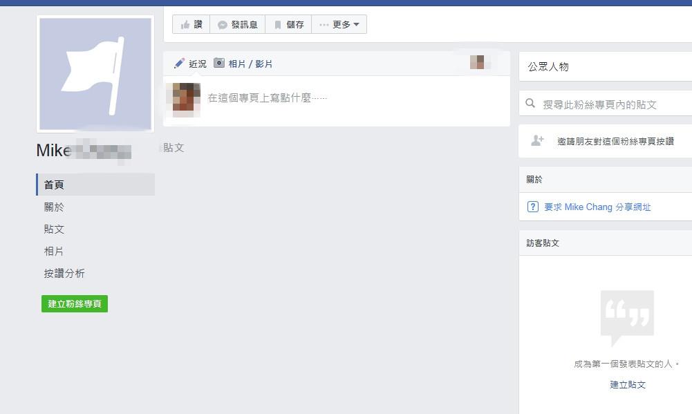 7Mike Chang_副本.jpg