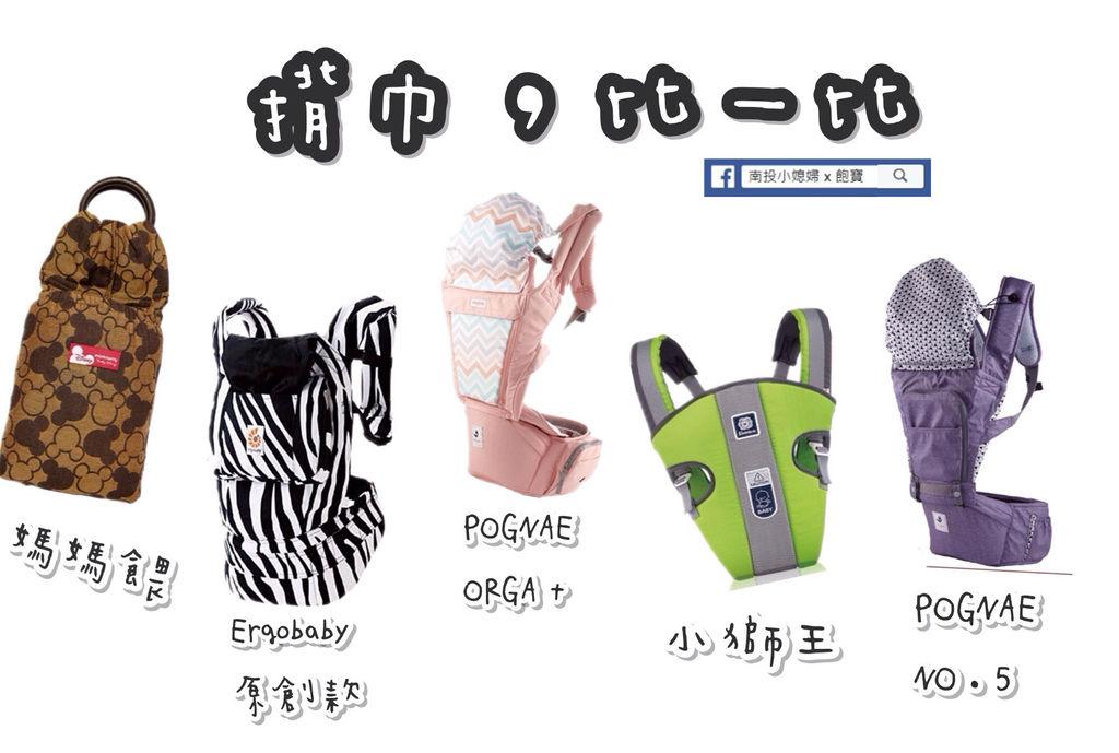 IMG_0410_副本.jpg