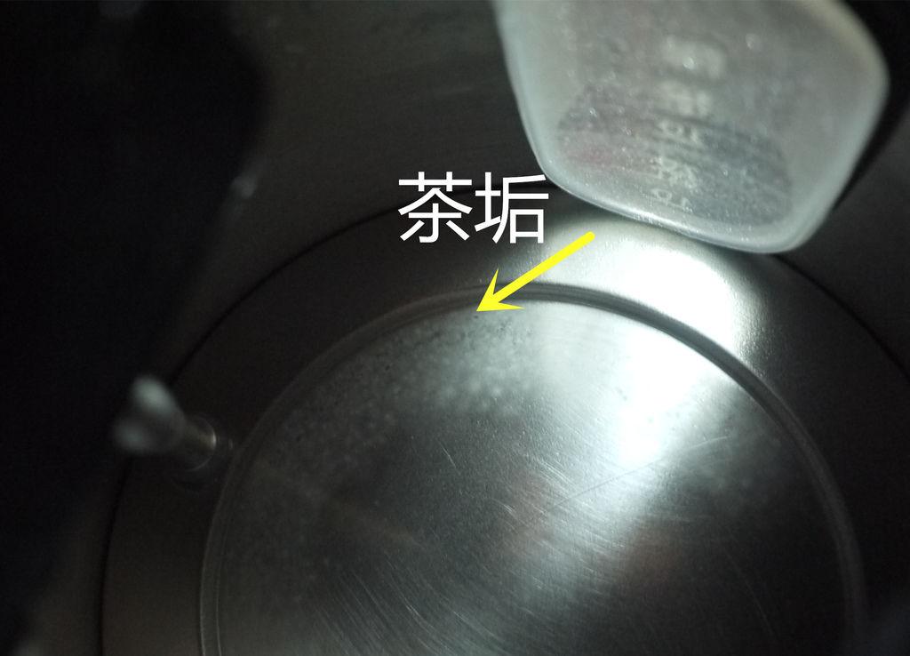 P1710352_副本.jpg