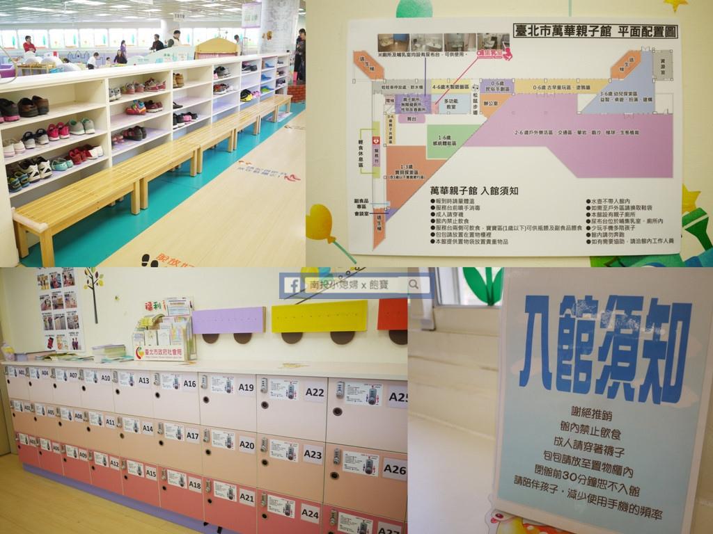 20170219台北萬華親子館1.jpg