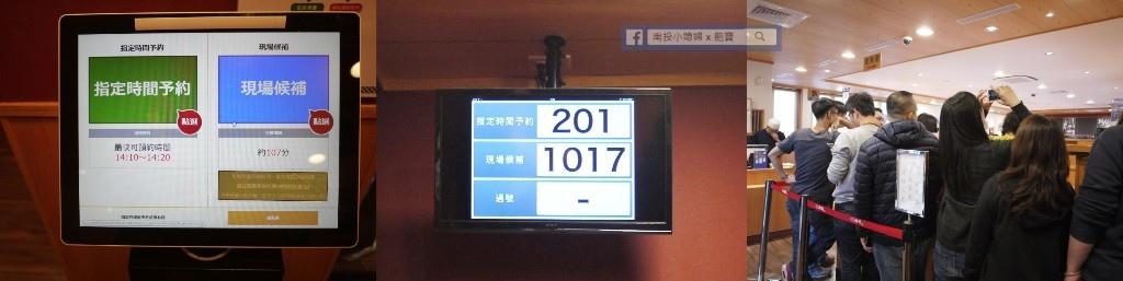 P1770172_副本.jpg