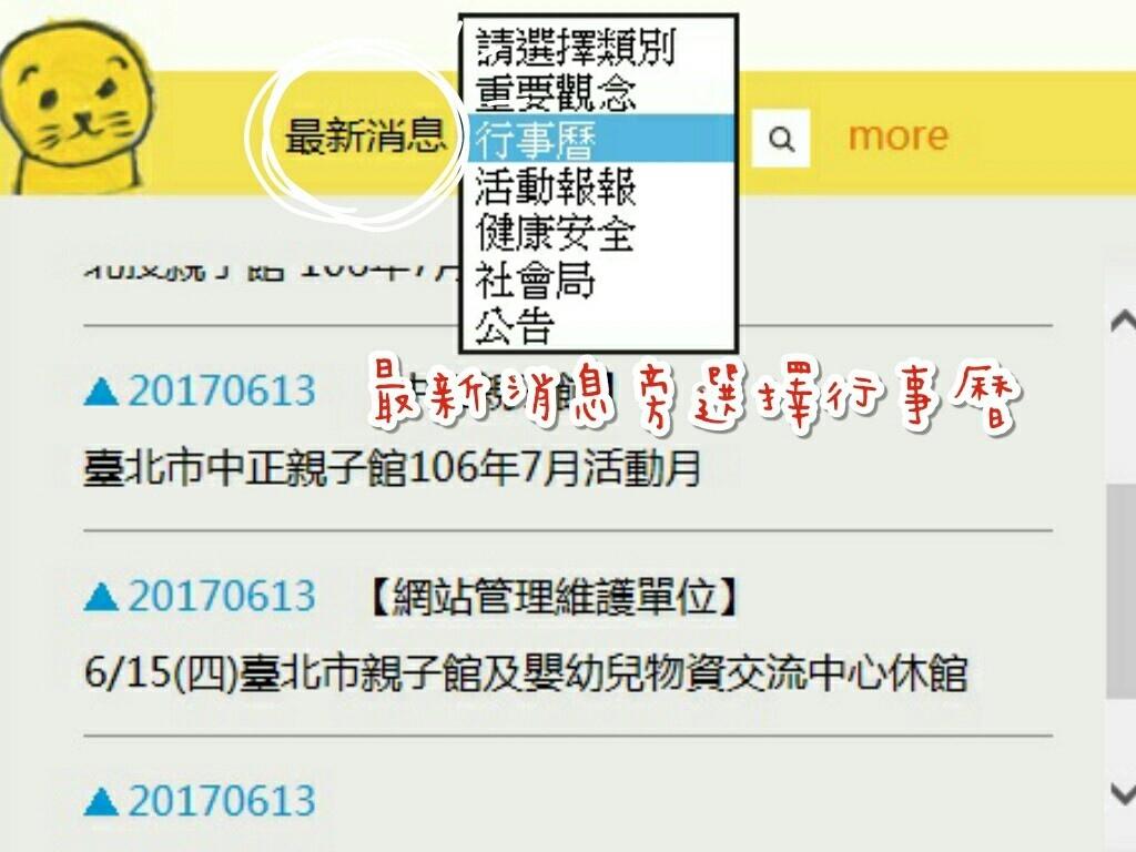 安撫巾_170615_0040.jpg
