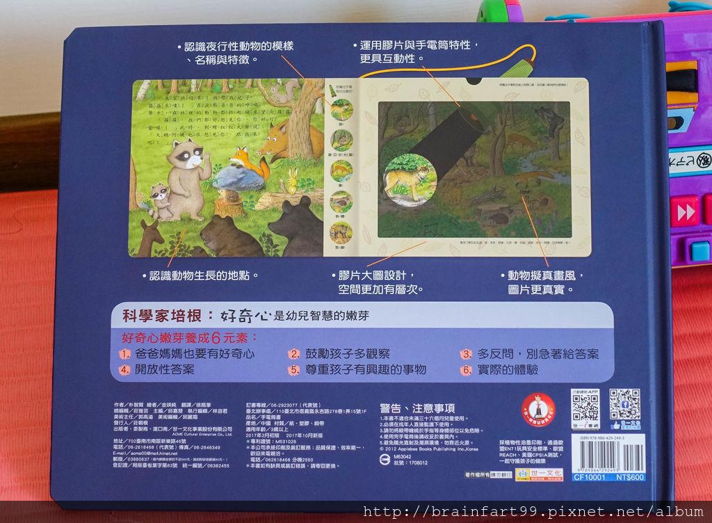 DSC07578-1.jpg