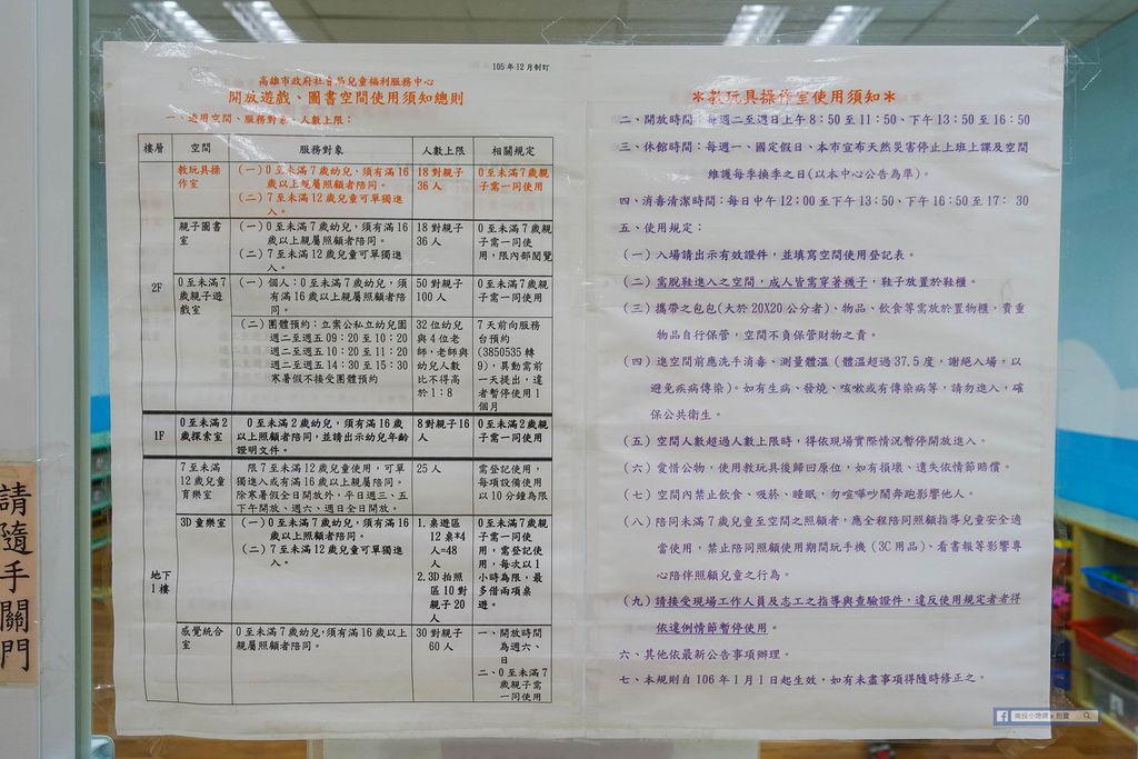DSC02100-1.jpg
