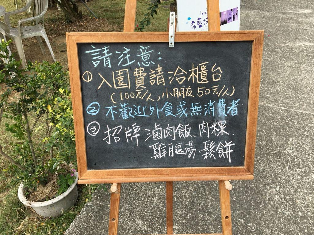 S__13025302.jpg