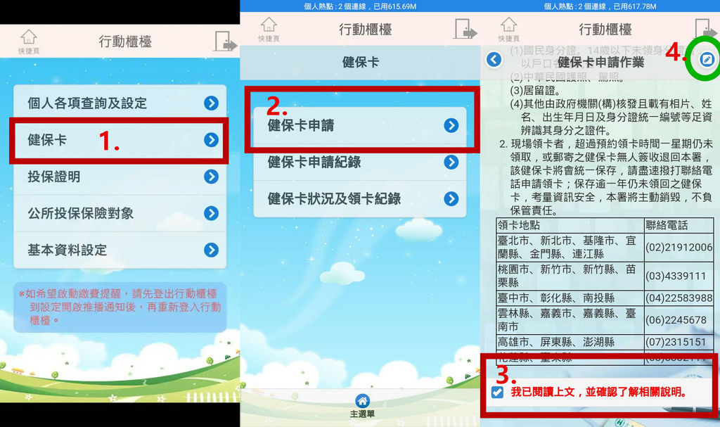 Sample_ID_03_副本.jpg