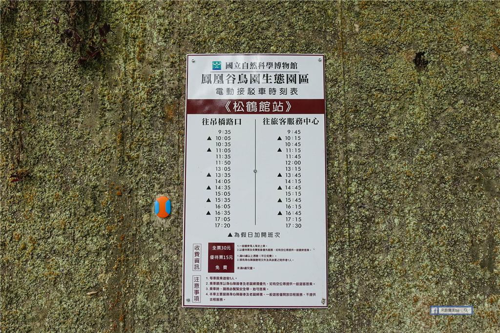 DSC03357-1.jpg