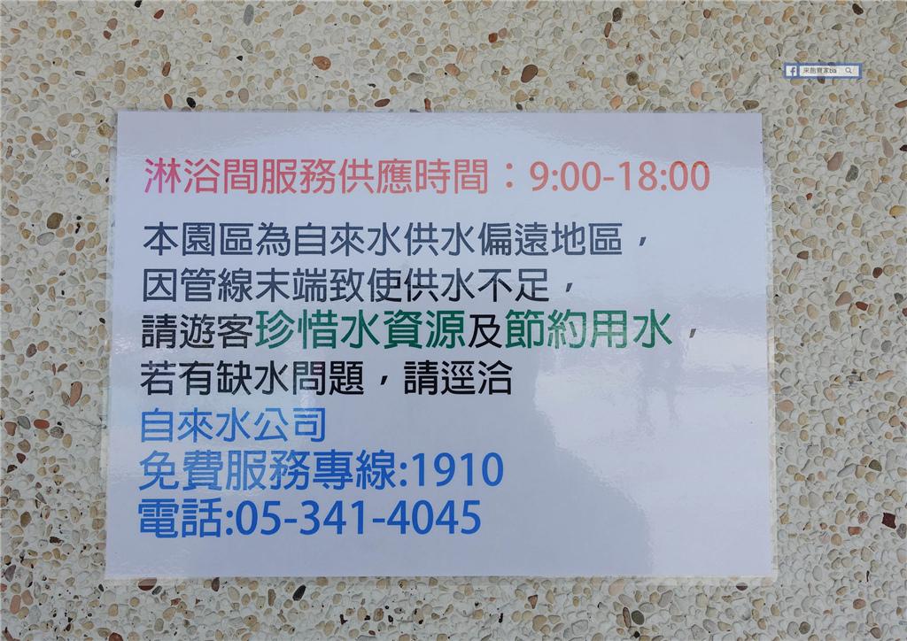 東石漁港玩水 (21).jpg