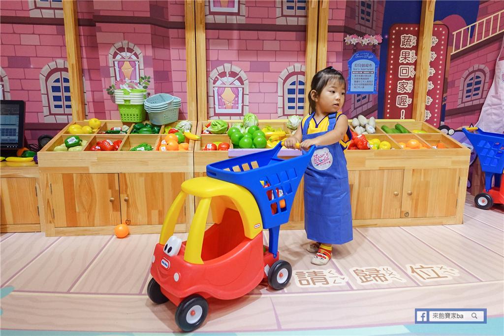貝兒絲超市3.jpg