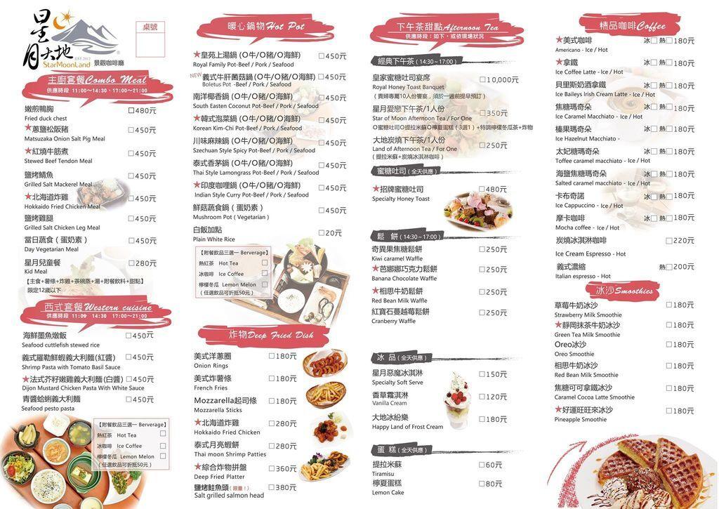d02-menu1.jpg