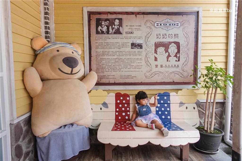 奶奶的熊 (38).jpg
