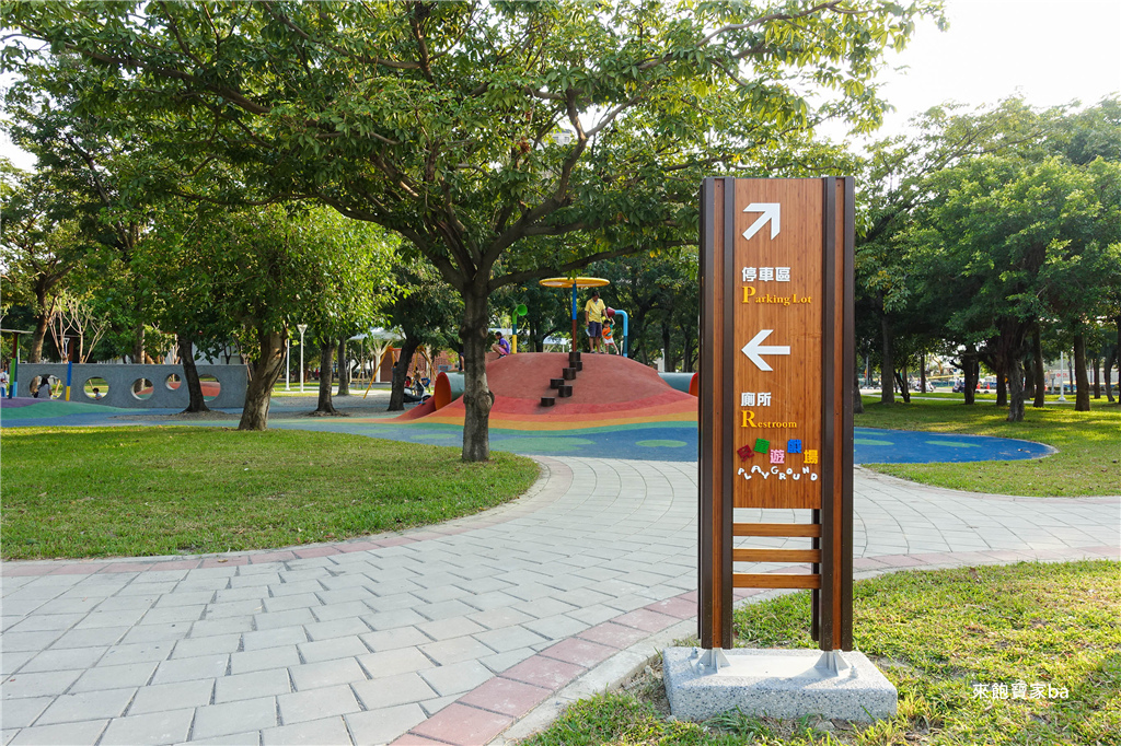 左營兒童公園 (52).jpg