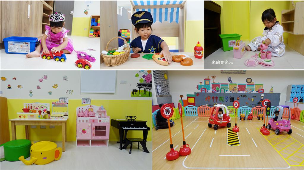 坪林親子館COVER.jpg