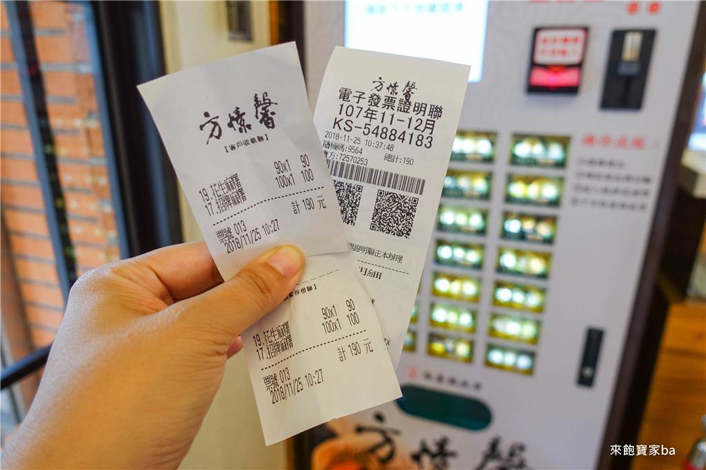 南投草屯麻糬方愫馨 (8).jpg