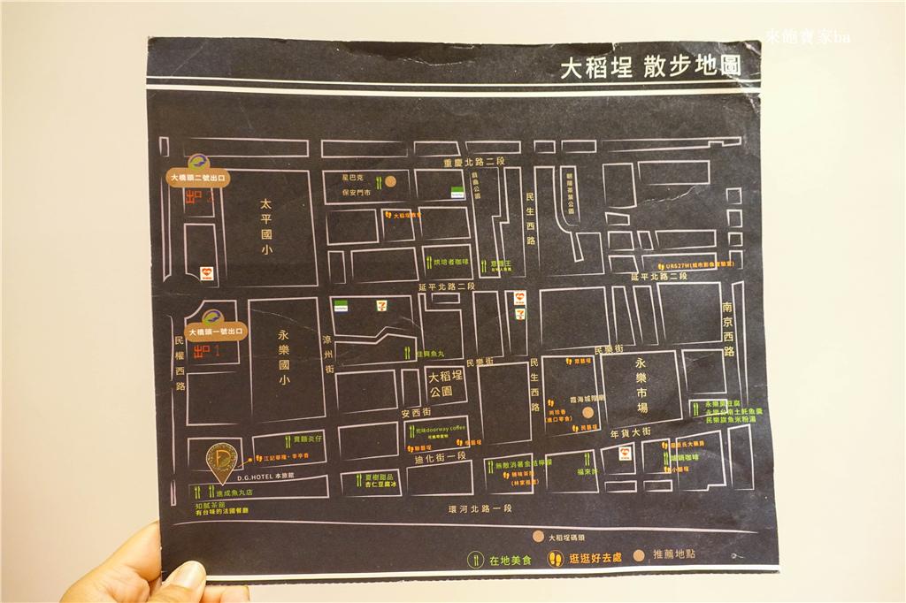 大稻埕住宿D.G Hotel (28).jpg