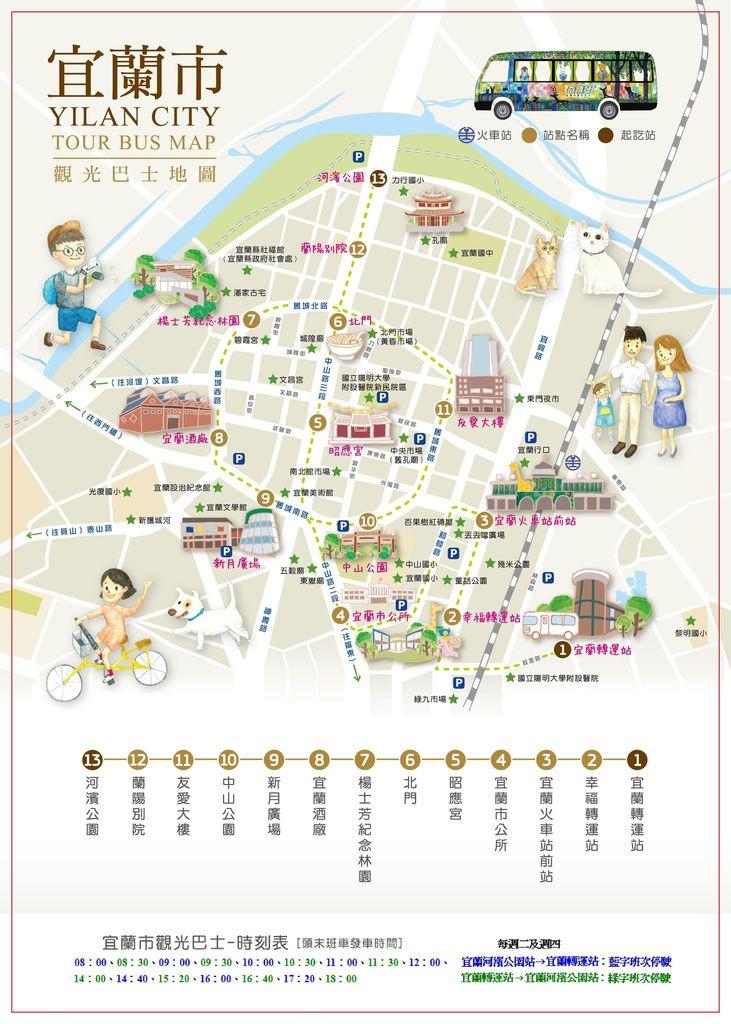 幾米公車路線圖.jpg