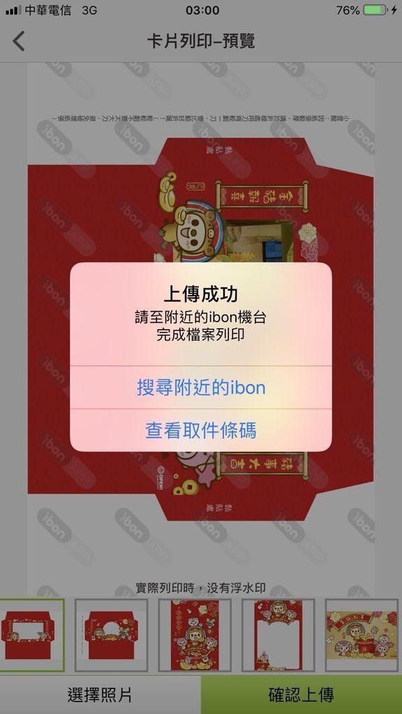 S__11214851.jpg