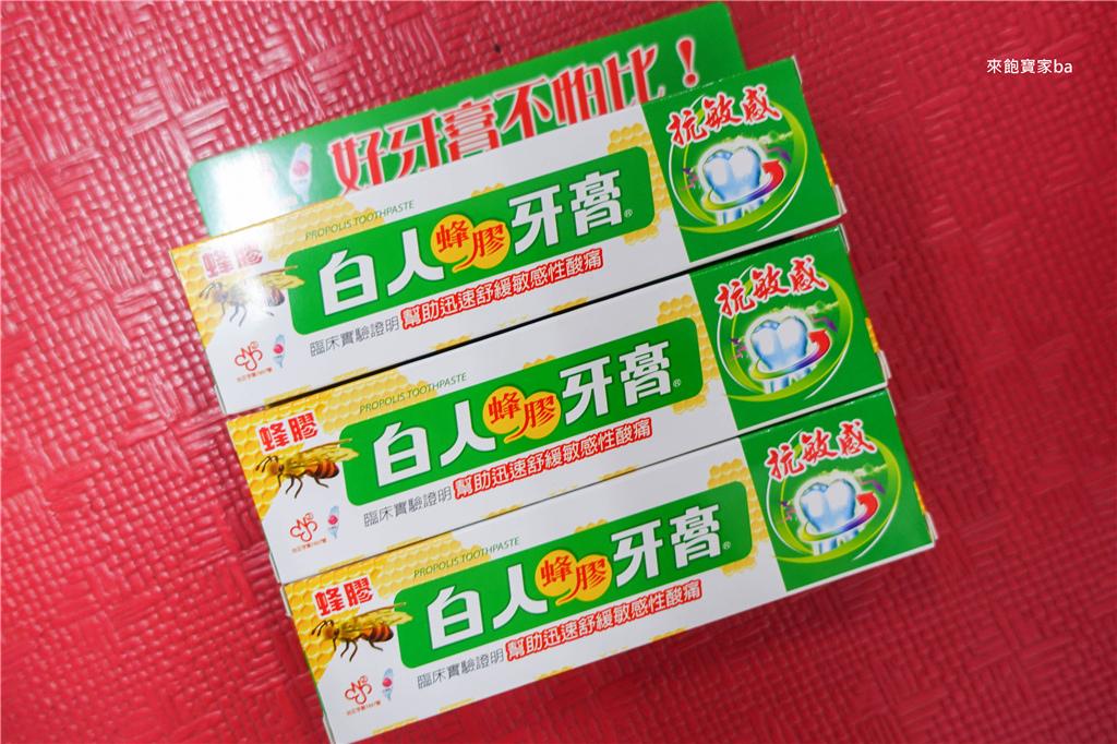 嘉義觀光工廠-白人牙膏 (25).jpg