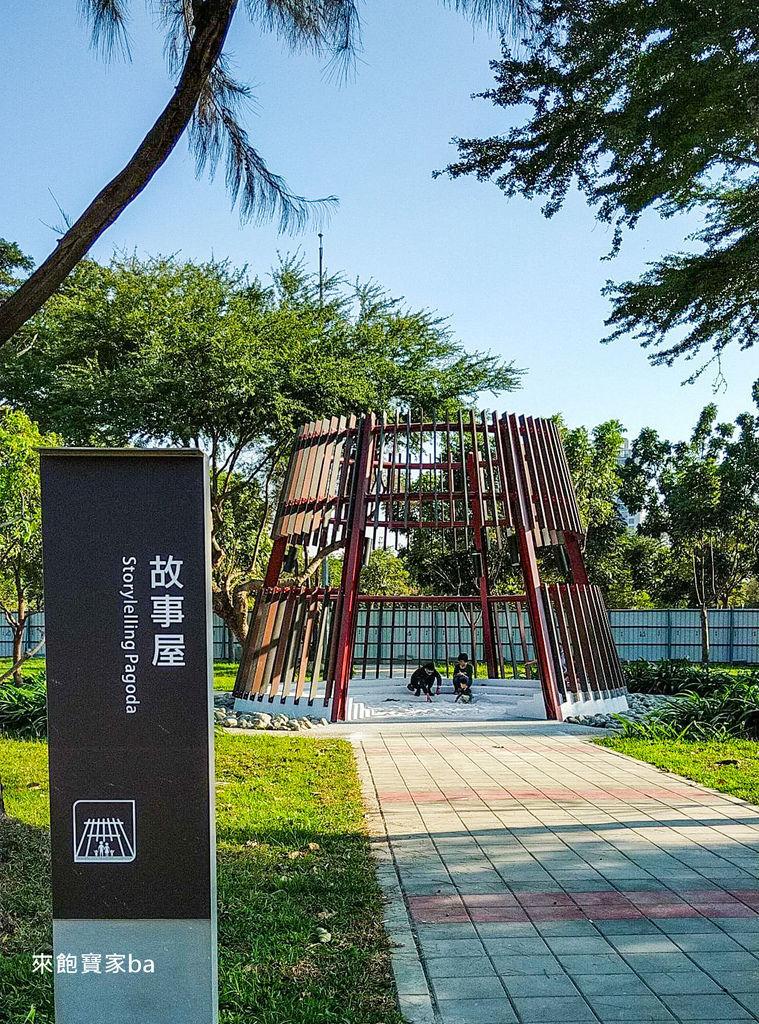高雄特色公園-衛武營兒童公園 (12).jpg