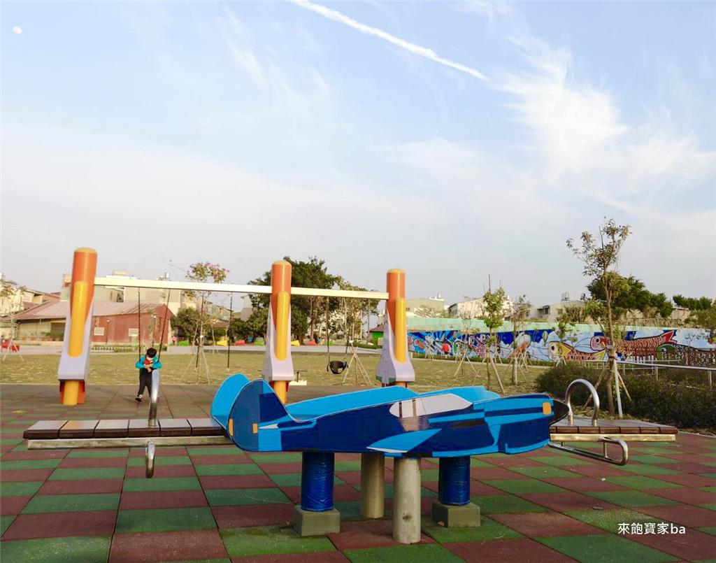 台南特色公園-台南大恩公園 (16).JPG