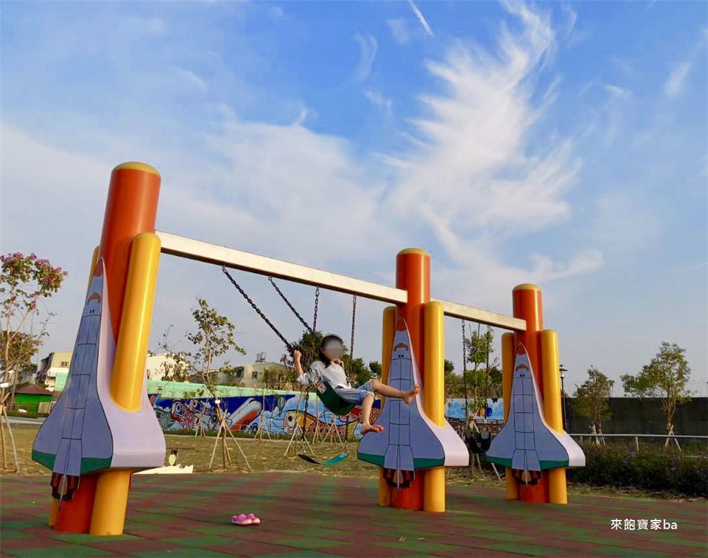 台南特色公園-台南大恩公園 (14).JPG
