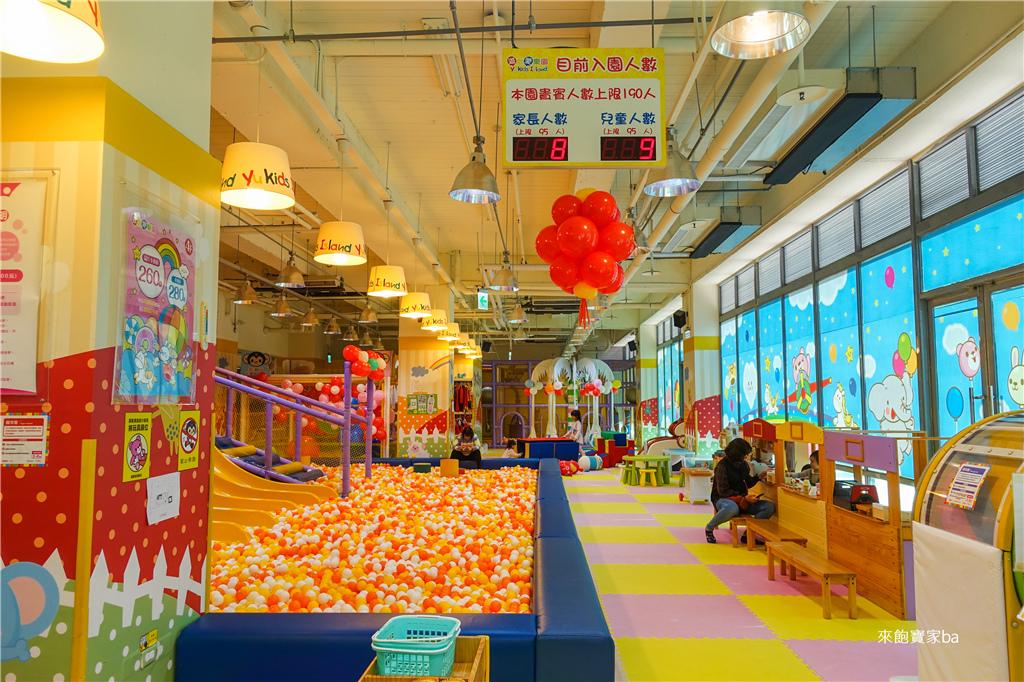 台中室內樂園-遊戲愛樂園 (21).jpg