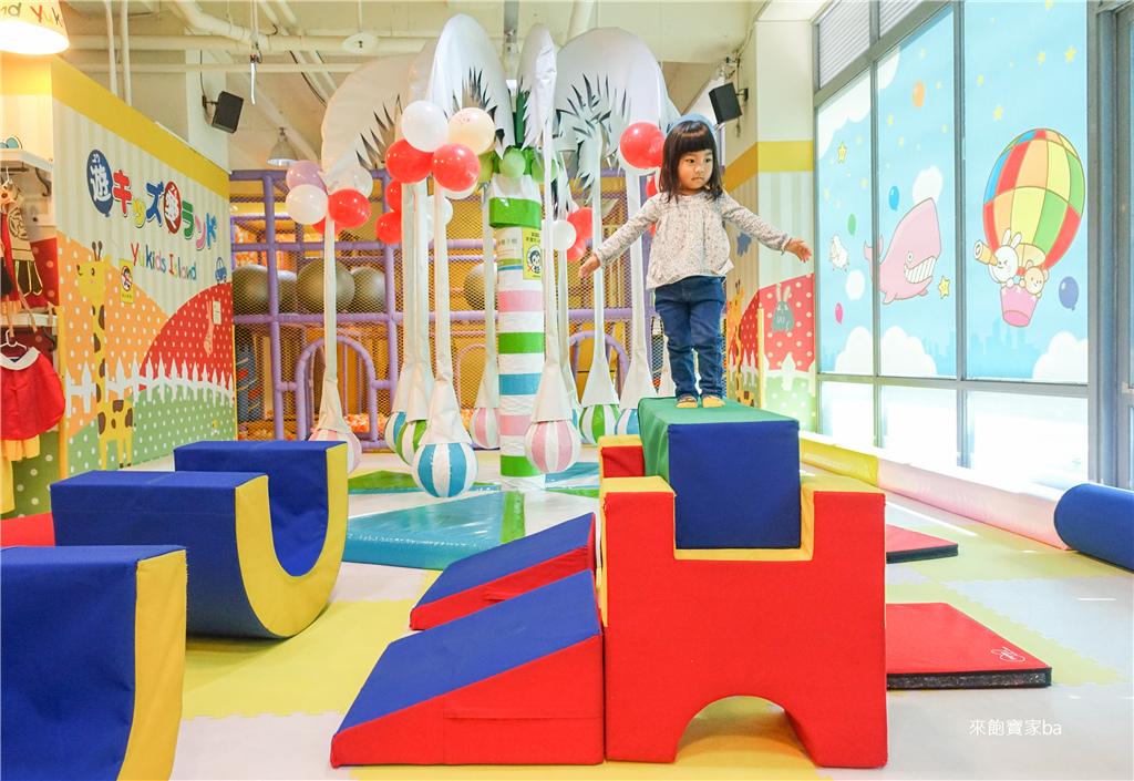 台中室內樂園-遊戲愛樂園 (34).jpg