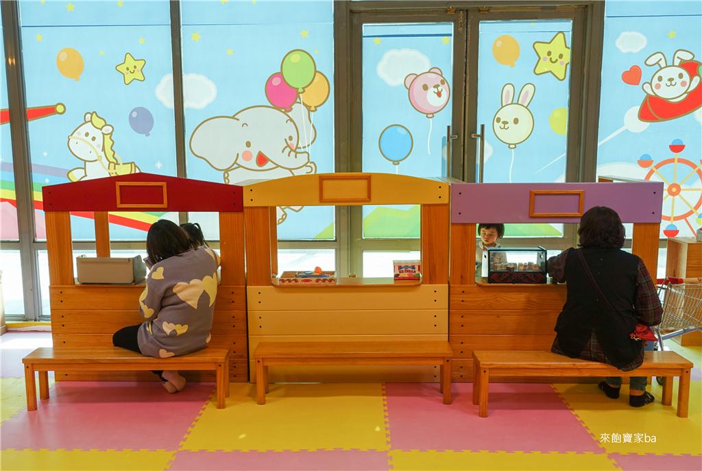 台中室內樂園-遊戲愛樂園 (42).jpg