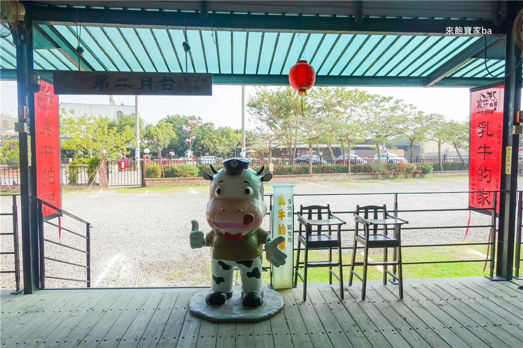 台南柳營親子景點乳牛的家 (21).jpg