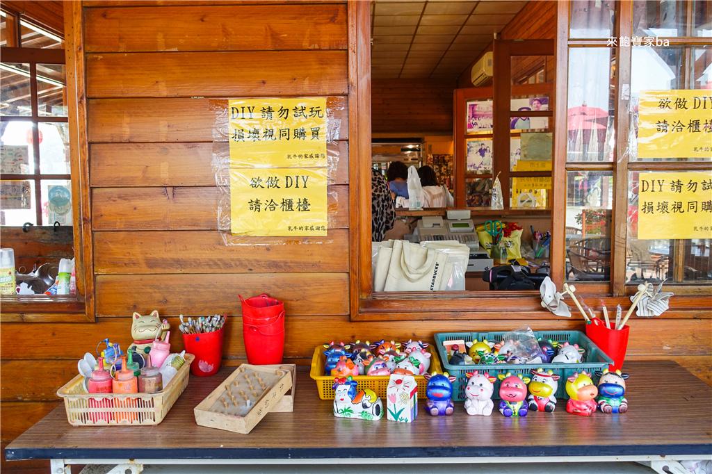 台南柳營親子景點乳牛的家 (24).jpg