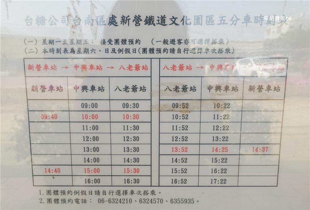 台南柳營親子景點乳牛的家 (26).jpg