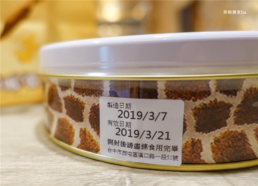 台中伴手禮短腿阿鹿漢口店 (5).jpg