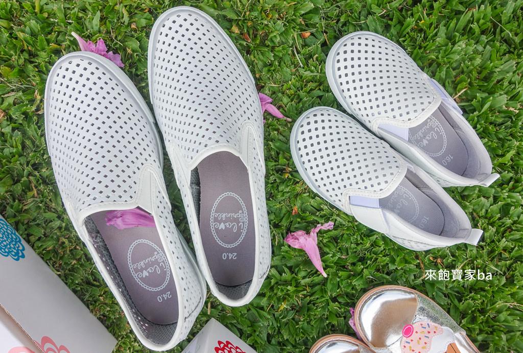 母女鞋推薦.jpg