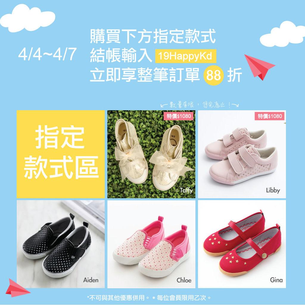 Line@-兒童節_R.jpg