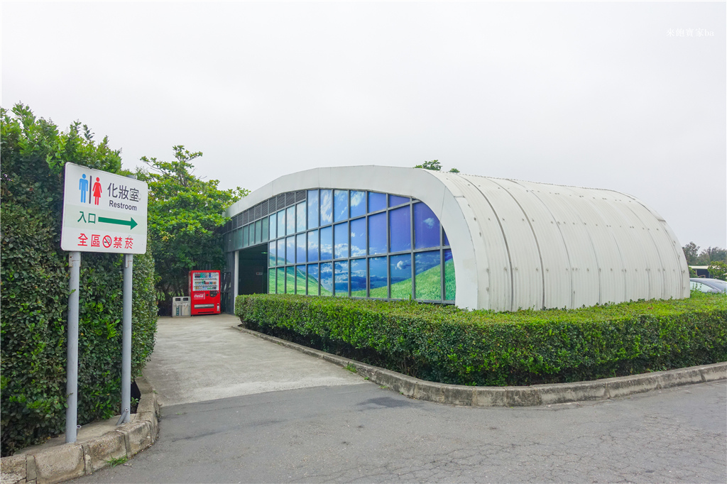彰化觀光工廠-白蘭氏健康博物館 (1).jpg
