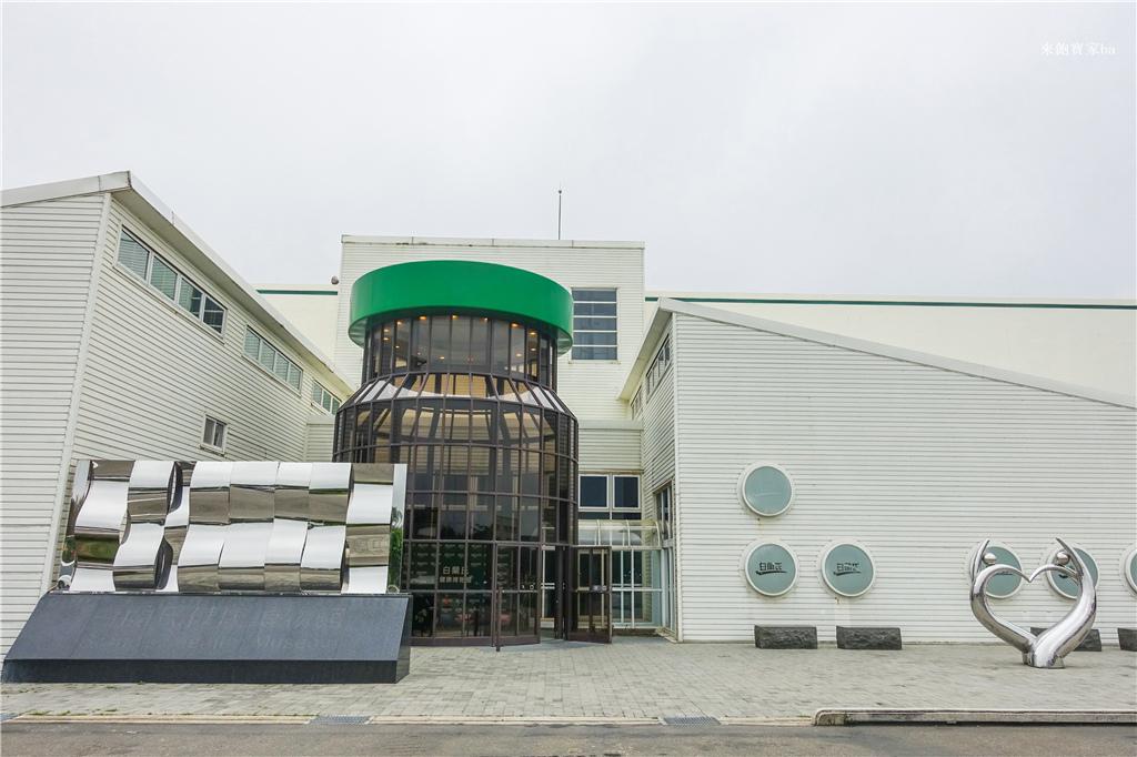 彰化觀光工廠-白蘭氏健康博物館 (9).jpg