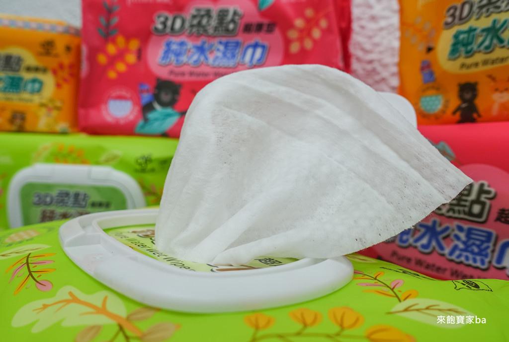 濕紙巾怎麼挑選.jpg