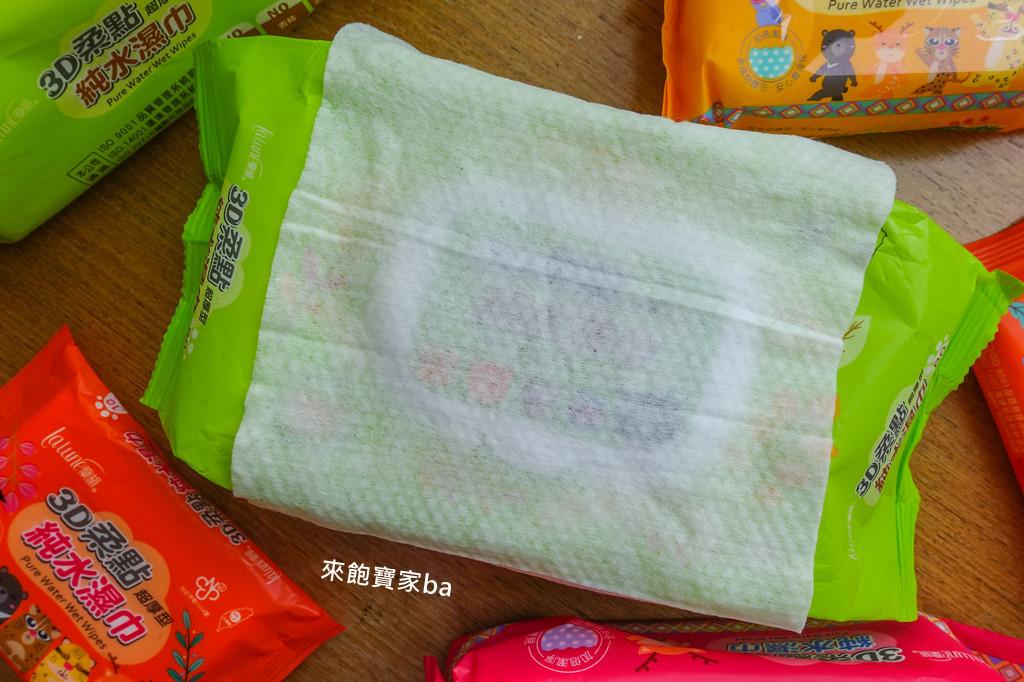 嬰兒濕巾推薦.jpg